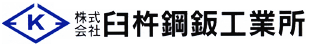 臼杵鋼鈑工業所